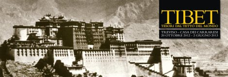 home_tibet
