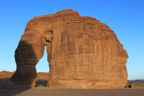Mada'in Saleh - elephant rock